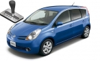 Nissan Note+Free Super Cover #1